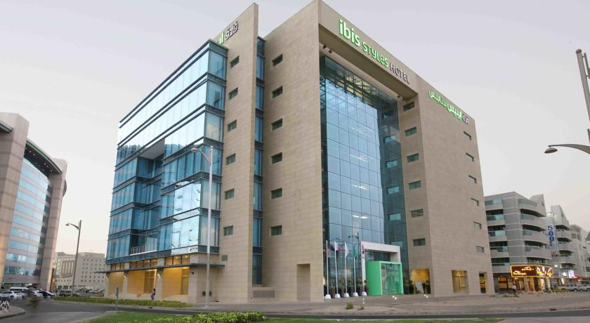 Ibis Styles Hotel Dubai Jumeirah