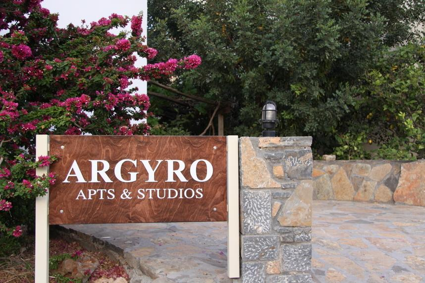 Argyro Apartments