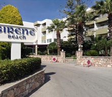 Sirene Beach Hotel - All Inclusive