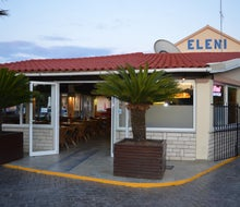 Eleni Apartments & Texas Bar